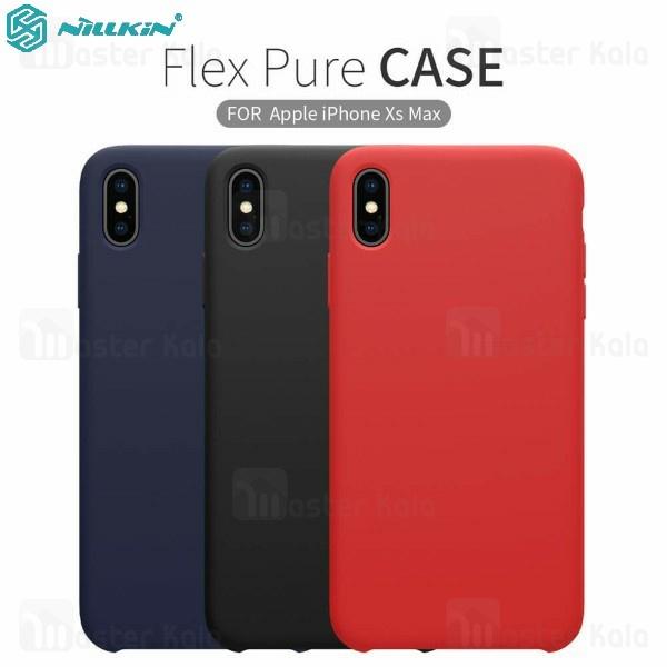 قاب سیلیکونی نیلکین آیفون Apple iPhone XS Max Nillkin Flex PURE Cover Case