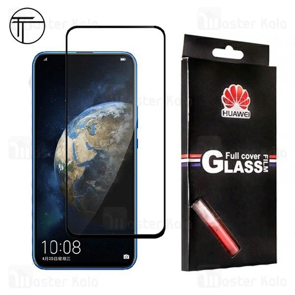 محافظ صفحه شیشه ای تمام صفحه تمام چسب TT هواوی Huawei Honor Magic 2