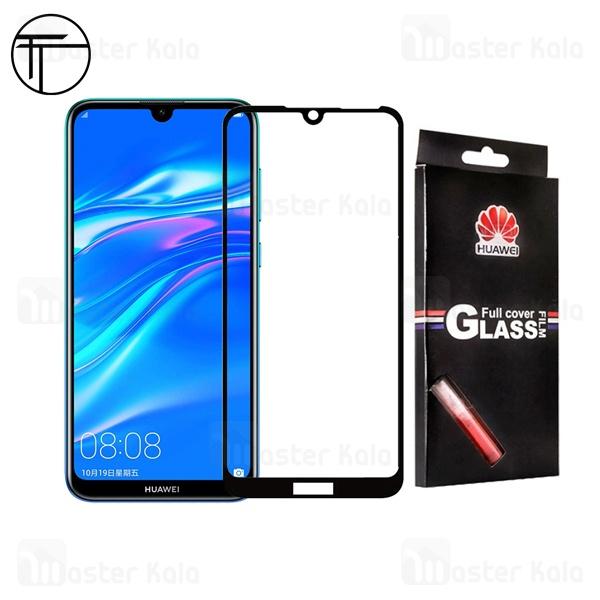 محافظ صفحه شیشه ای تمام صفحه تمام چسب TT هواوی Huawei Y7 Pro 2019