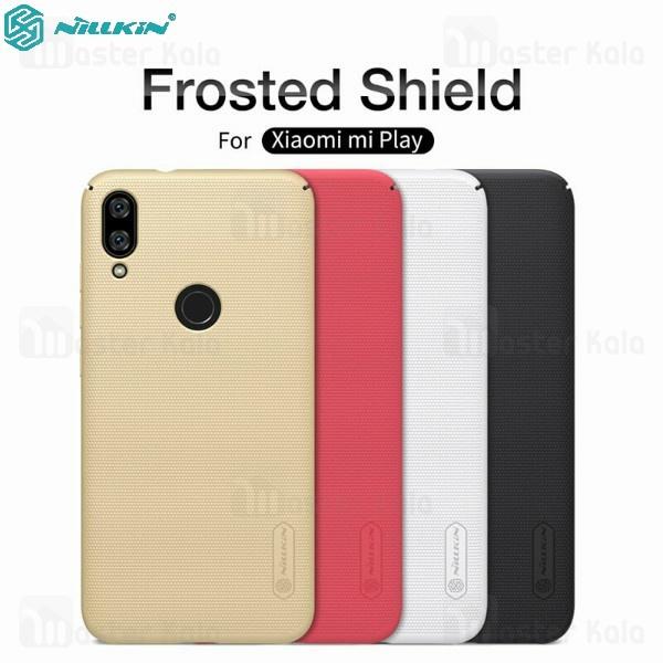 قاب محافظ نیلکین شیائومی Xiaomi Mi Play Nillkin Frosted Shield