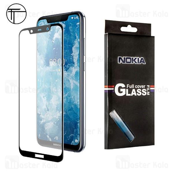 محافظ صفحه شیشه ای تمام صفحه تمام چسب TT برای Nokia 8.1 / X7