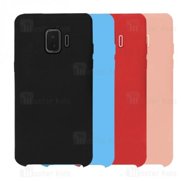 قاب سیلیکونی سامسونگ Samsung Galaxy J2 Core
