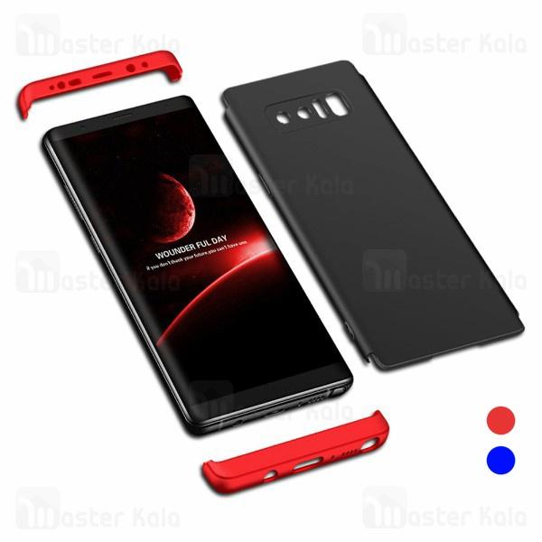 قاب 360 درجه GKK سامسونگ Samsung Galaxy Note 8 GKK 360 Full Case