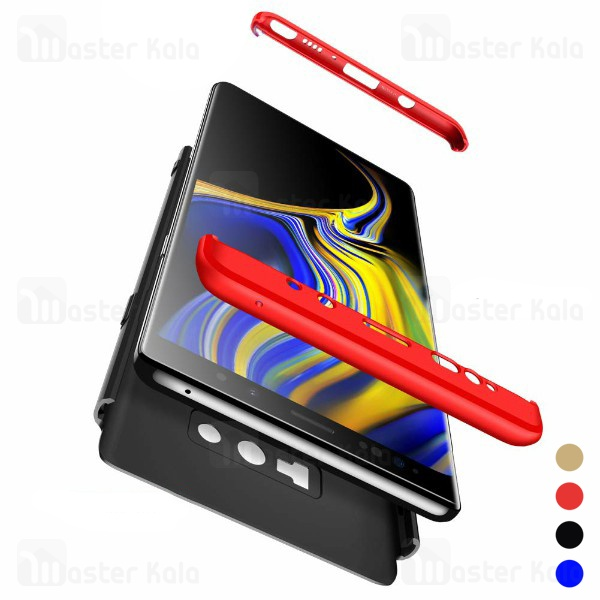 قاب 360 درجه GKK سامسونگ Samsung Galaxy Note 9 GKK 360 Full Case