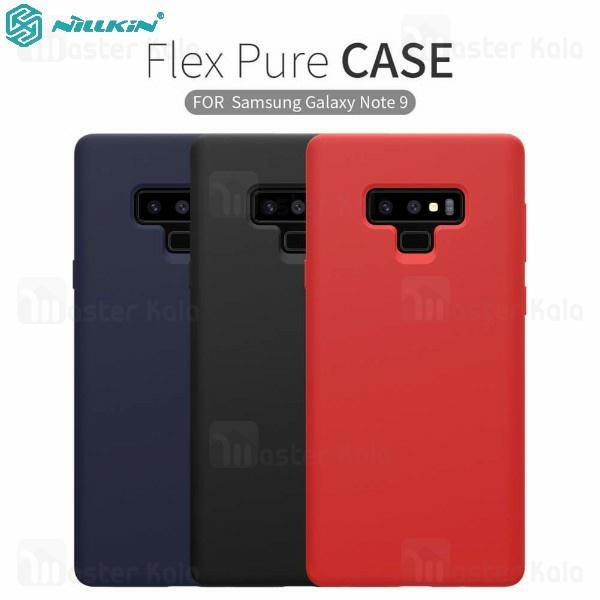 قاب سیلیکونی نیلکین سامسونگ Samsung Galaxy Note 9 Nillkin Flex PURE Cover Case