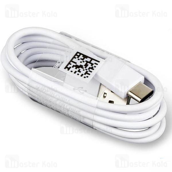 کابل اصلی فست شارژ تایپ سی سامسونگ Samsung Type-C Cable 1.2m