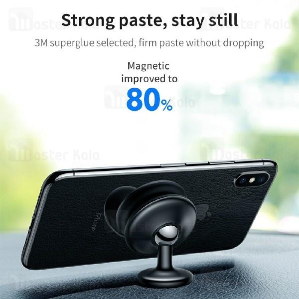 پایه نگهدارنده آهن ربایی بیسوس Baseus Star Ring Magnetic Car Holder SUGENT-HQ01