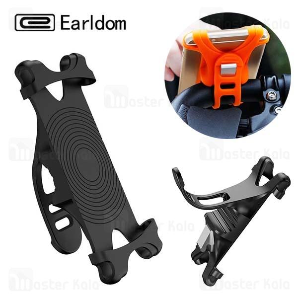 پایه نگهدارنده موبایل ارلدوم Earldom EH32 Bike مناسب دوچرخه و موتور