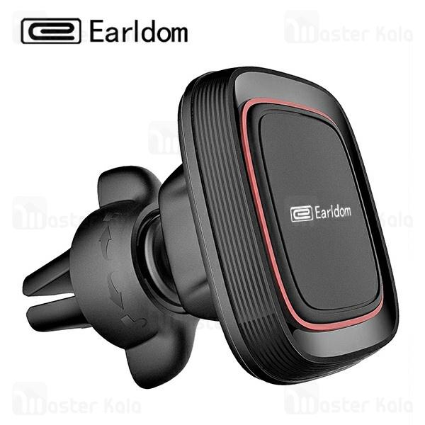 پایه نگهدارنده و هولدر آهنربایی ارلدوم Earldom ET-EH49 Magnetic Holder