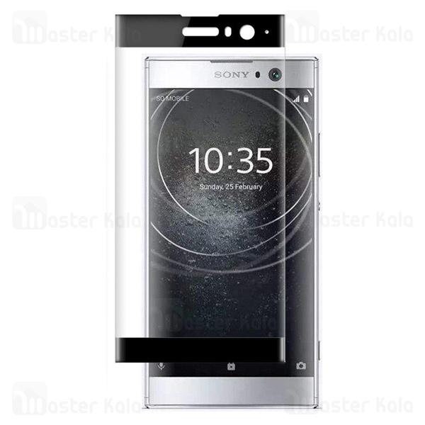 محافظ صفحه نمایش شیشه ای تمام صفحه و خمیده سونی Sony Xperia XA2