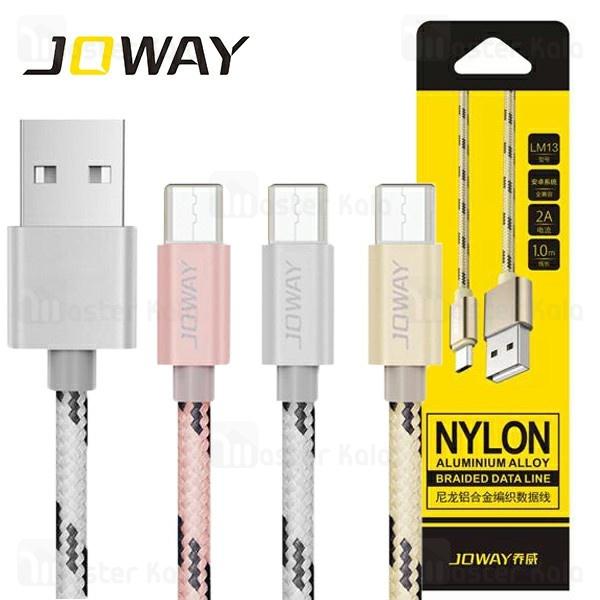 کابل میکرو یو اس بی جووی Joway LM13 Micro USB Data Cable توان 2 آمپر
