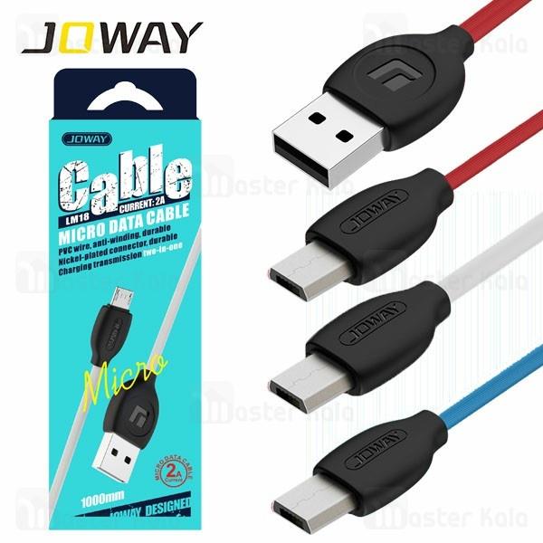 کابل میکرو یو اس بی جووی Joway LM18 Micro USB Data Cable توان 2 آمپر