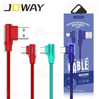 کابل میکرو یو اس بی جووی Joway LM28 Micro USB Data Cable توان 2 آمپر