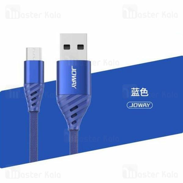 کابل میکرو یو اس بی Joway LM30 Micro USB Data Cable طول 2 متر و 2 آمپر