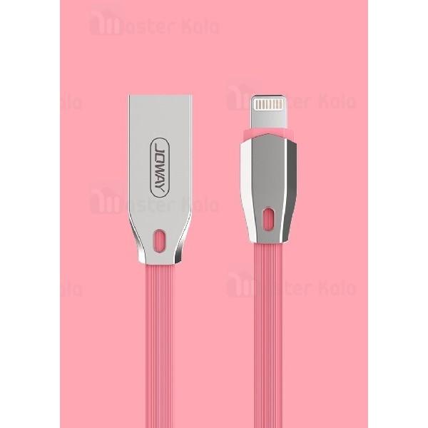 کابل شارژ لایتنینگ جووی Joway Li105 Lightning Data Cable توان 2 آمپر