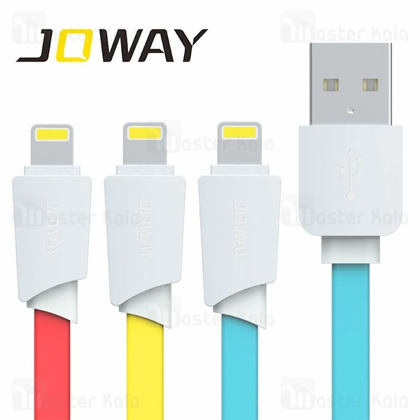 کابل لایتنینگ جووی Joway Li62 Lightning Data Cable طراحی فلت و 2 آمپر