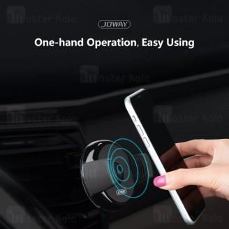 پایه نگهدارنده و شارژر وایرلس جووی Joway WXC07 Wireless Charger Car Air