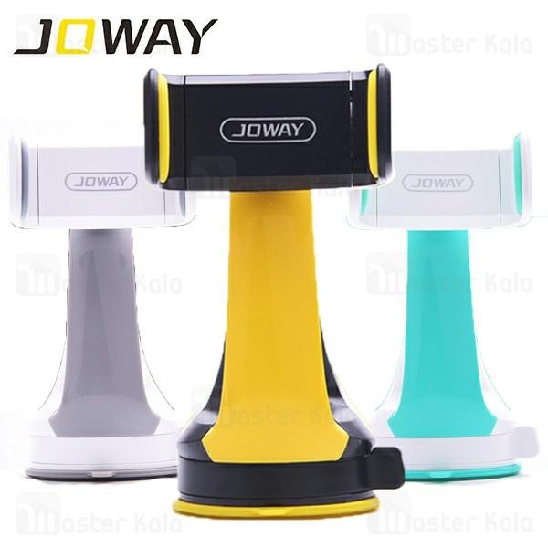 پایه نگهدارنده موبایل جووی Joway ZJ02