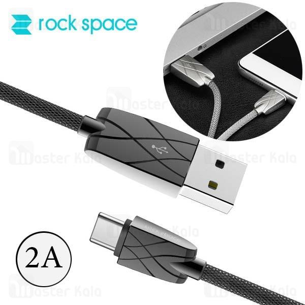 کابل شارژ Type C راک Rock Spase Metal Type C RCB0486 با توان 2 آمپر