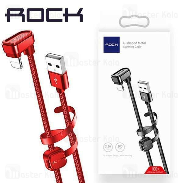 کابل شارژ لایتنینگ راک ROCK U-shaped Metal RCB0583 با توان 2.1 آمپر