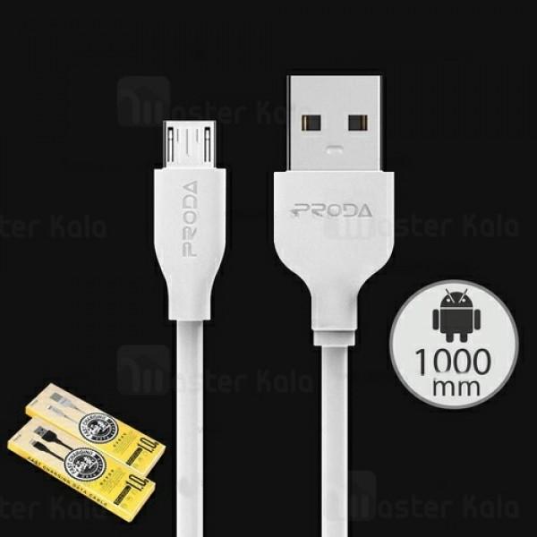 کابل میکرو یو اس بی Remax Proda PD-B15m Data Cable با توان 2.1 آمپر