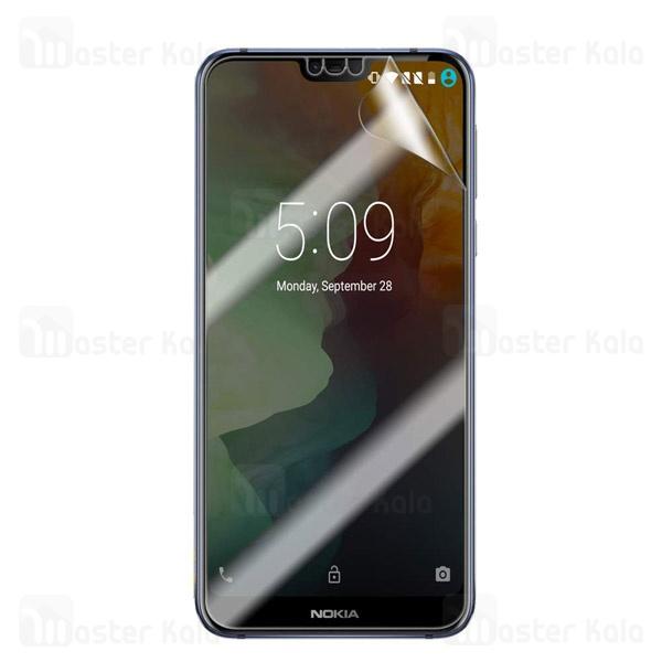 محافظ نانو تمام صفحه نوکیا Nokia 7.1 2018