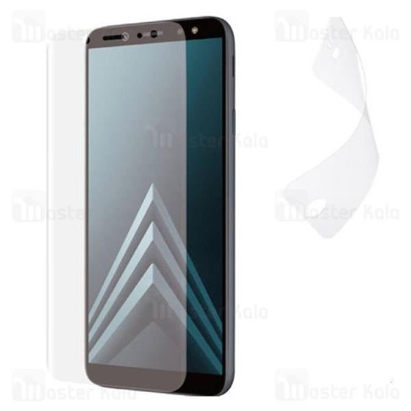 محافظ نانو تمام صفحه سامسونگ Samsung Galaxy A6 2018