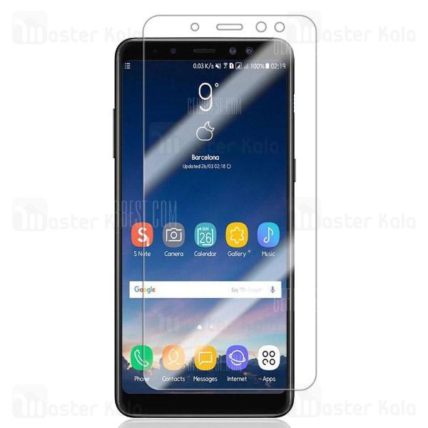 محافظ نانو تمام صفحه سامسونگ Samsung Galaxy A6 Plus 2018