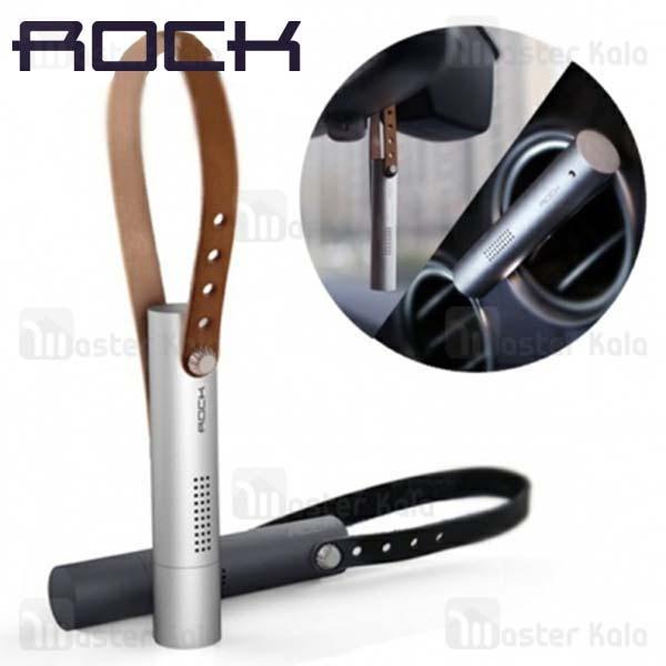 خوشبو کننده هوا خودرو راک Rock ABW001 Car Aroma Diffuser