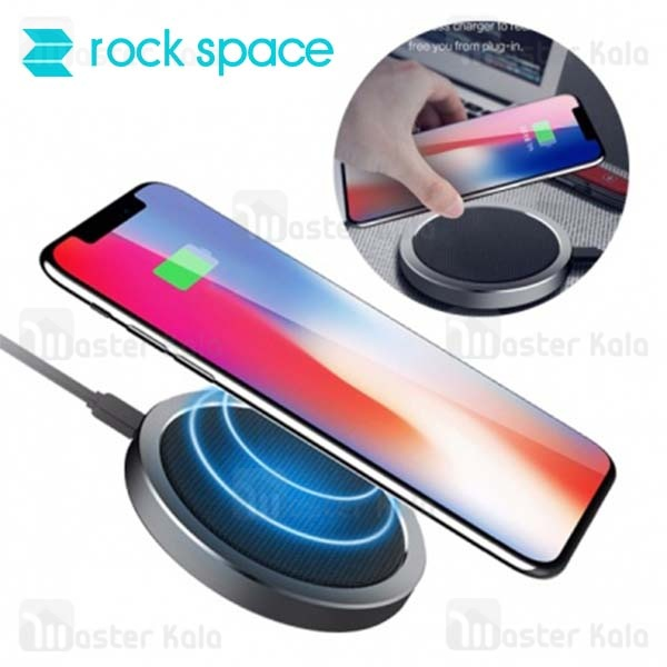 شارژر وایرلس 10 وات راک Rock W1 Pro Quick Wireless Charger DT-518Q