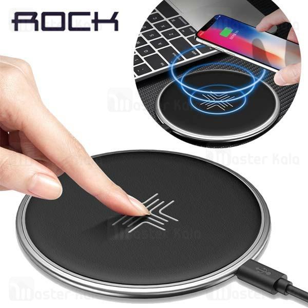 شارژر وایرلس 10 وات راک Rock W10 Quick Wireless Charger RWC0245