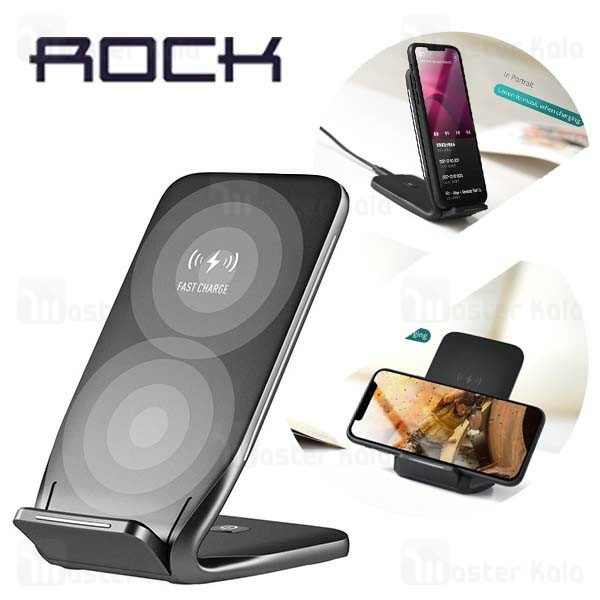شارژر وایرلس 10 وات راک Rock W3 Quick Wireless Charger Stand DT-618