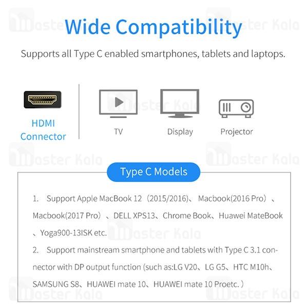 کابل HDMI تایپ سی راک Rock Type-C To Hdmi Converter II 4K مناسب تمام دستگاه ها