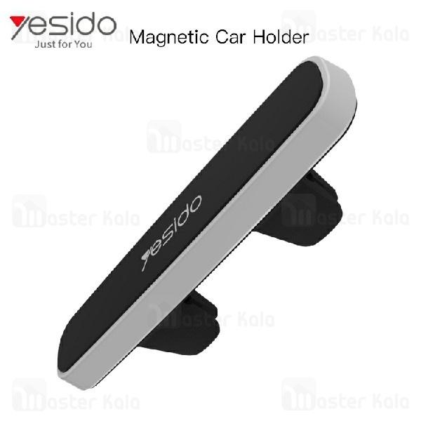 هولدر و پایه نگهدارنده آهن ربایی یسیدو Yesido C27 Magnet Car Holder