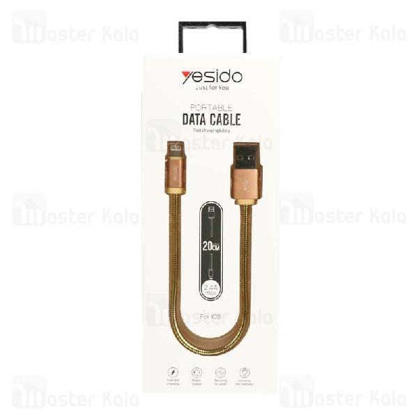 کابل شارژ لایتنینگ یسیدو Yesido CA-T1 Portable Cable با توان 2.4 آمپر