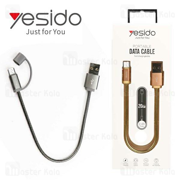 کابل میکرو یو اس بی یسیدو Yesido CA-T1 Portable Cable با توان 2.4 آمپر