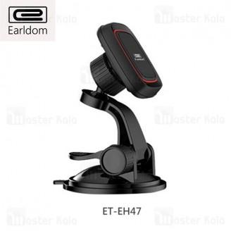 پایه نگهدارنده و هولدر آهنربایی ارلدوم Earldom ET-EH47 Suction Cup Car Holder