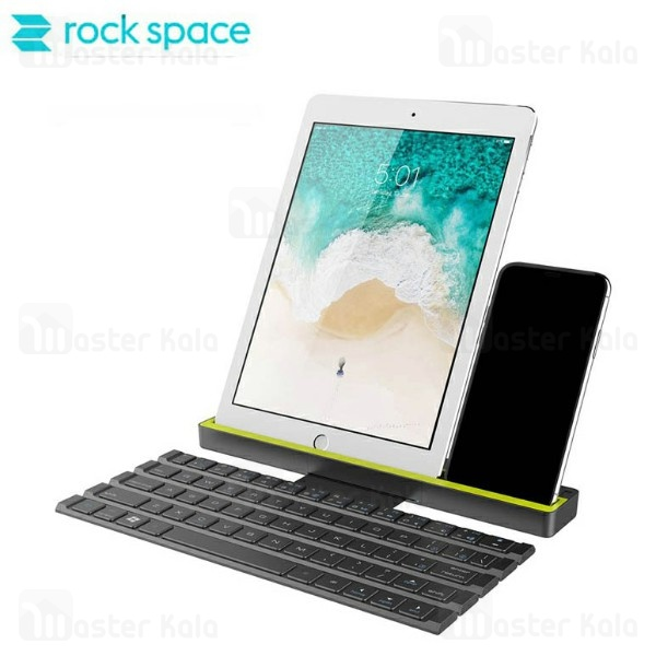 کیبورد بلوتوثی تاشو راک Rock R4 Multi-function Rollable Bluetooth Keyboard