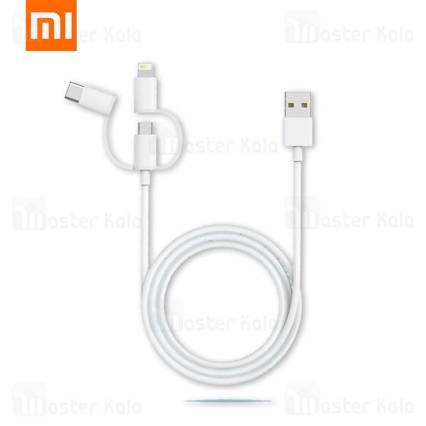 کابل سه کاره شیائومی Xiaomi XM3001 3 in 1 Sync and Charging Cable
