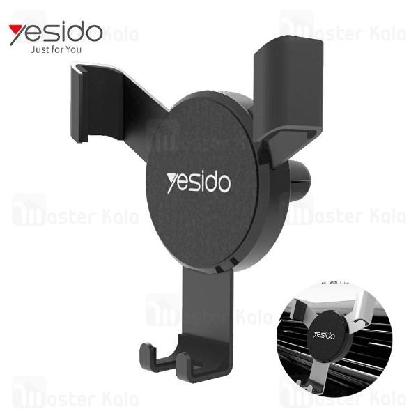 پایه نگهدارنده موبایل دریچه ای یسیدو Yesido C30 Car Holder