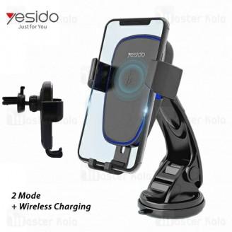 هولدر دو کاره و شارژر وایرلس یسیدو Yesido C35 Car Holder And Wireless Charger