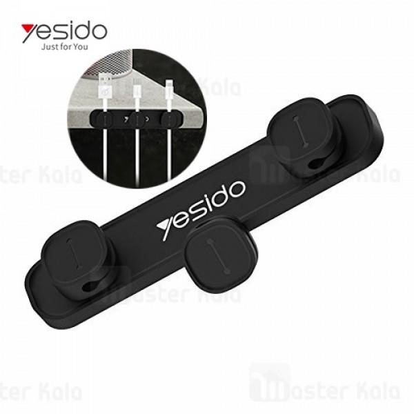 گیره نگهدارنده کابل یسیدو Yesido YCC01 Magnet Cable Clip طراحی مغناطیسی