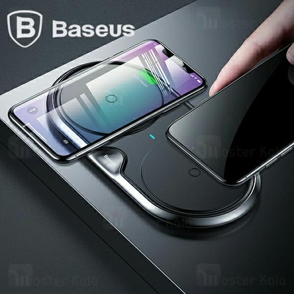شارژر وایرلس 20 وات بیسوس Baseus Dual Metal Wireless شارژ همزمان دو دستگاه