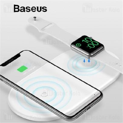 شارژر وایرلس 10 وات بیسوس Baseus Smart 2 in 1 Wireless شارژ گوشی و اپل واچ |