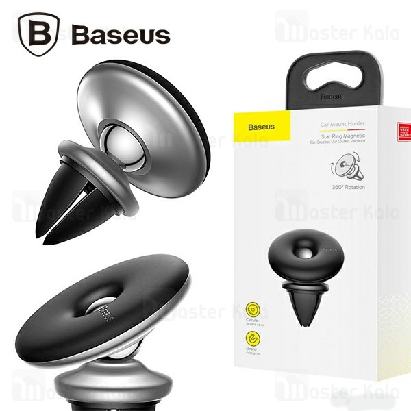 پایه نگهدارنده آهن ربایی بیسوس Baseus Star Ring Magnetic Car Air Outlet SUHQ-01