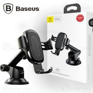 پایه نگهدارنده و شارژر وایرلس بیسوس Baseus Osculum Type Wireless Charger Gravity WXYL-A01