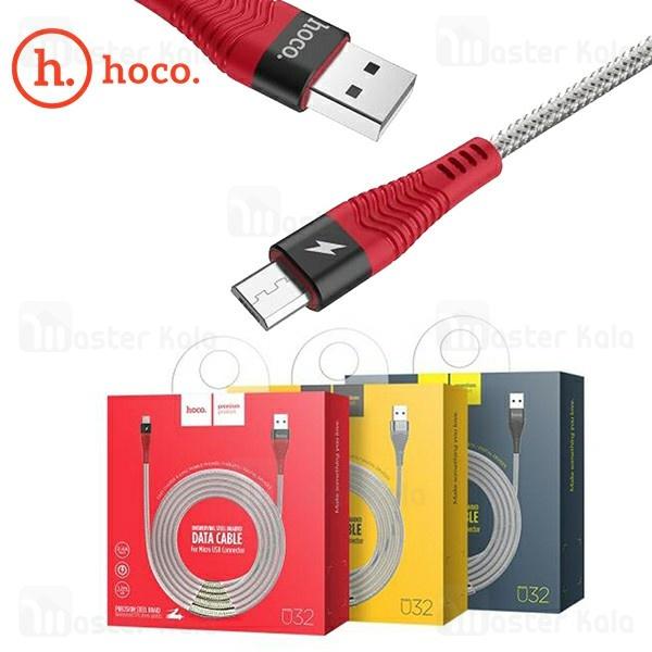 کابل میکرو یو اس بی هوکو Hoco U32 Data Cable توان 2.4 آمپر و بدنه فلزی