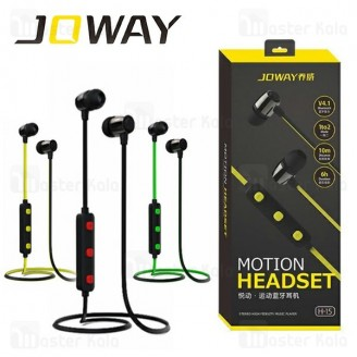 هندزفری بلوتوث جووی JOWAY H-15 Motion Wireless Headset