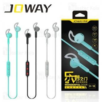 هندزفری بلوتوث جووی JOWAY H-16 Wireless Headset