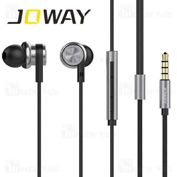 هندزفری سیمی جووی Joway HP29 Wired headphone